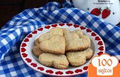 Фото рецепта: «Осеннее печенье по рецепту Эльчин Сафарли»