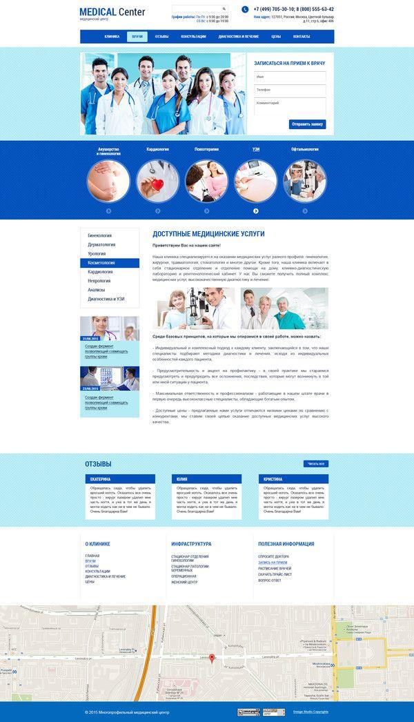 Каталог | Web-Shablons.ru  - Заказать с этим дизайном: Сайт - 7 000 p. Интернет-магазин - 14 950 p.