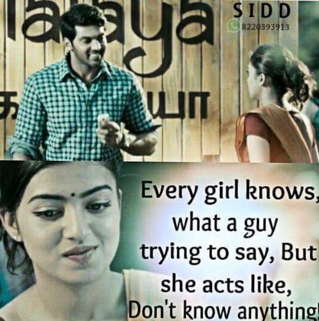 Tamil Movies T