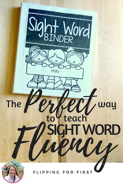 Teach sight words in context...BRILLIANT!  Over 225 sight word printables that are also editable!  My kiddos love this activity!