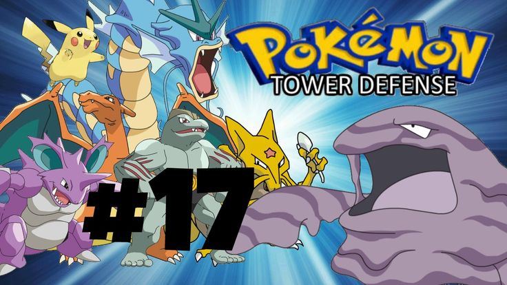 Pokémon Tower Defense: Don't Touch Me - PART 17  https://www.youtu.be/6nZX9jQhBhE