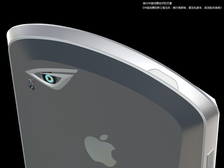 Crystal iPhone Concept Design