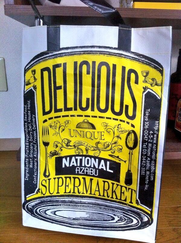 """kucoさんのツイート: """"ナショナル麻布スーパーマーケットのエコバッグは超オススメ。 http://t.co/mJWs2UhvDN"""""""
