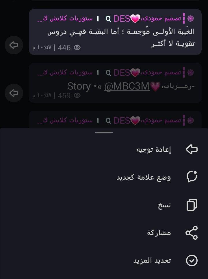 Pin By Am Nargis On نرجس Screenshots Pandora Screenshot Lockscreen Screenshot