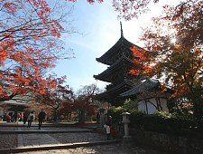 tanabata matsuri kyoto