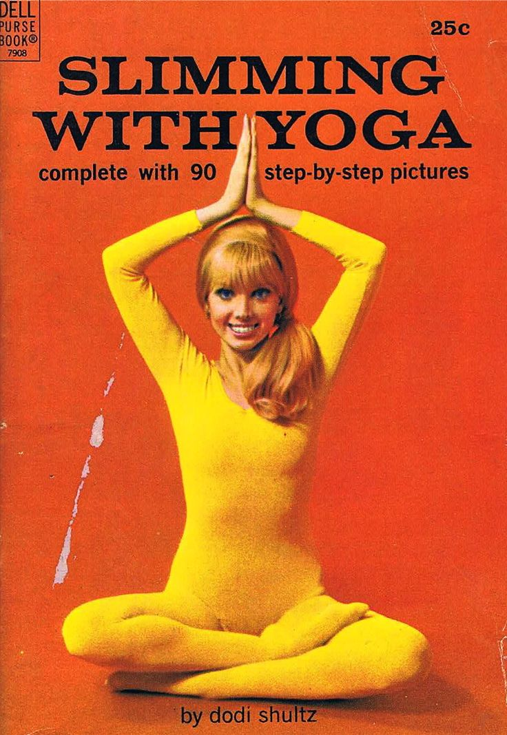 Vintage magazine cover Loved and pinned by www.downdogboutique.com