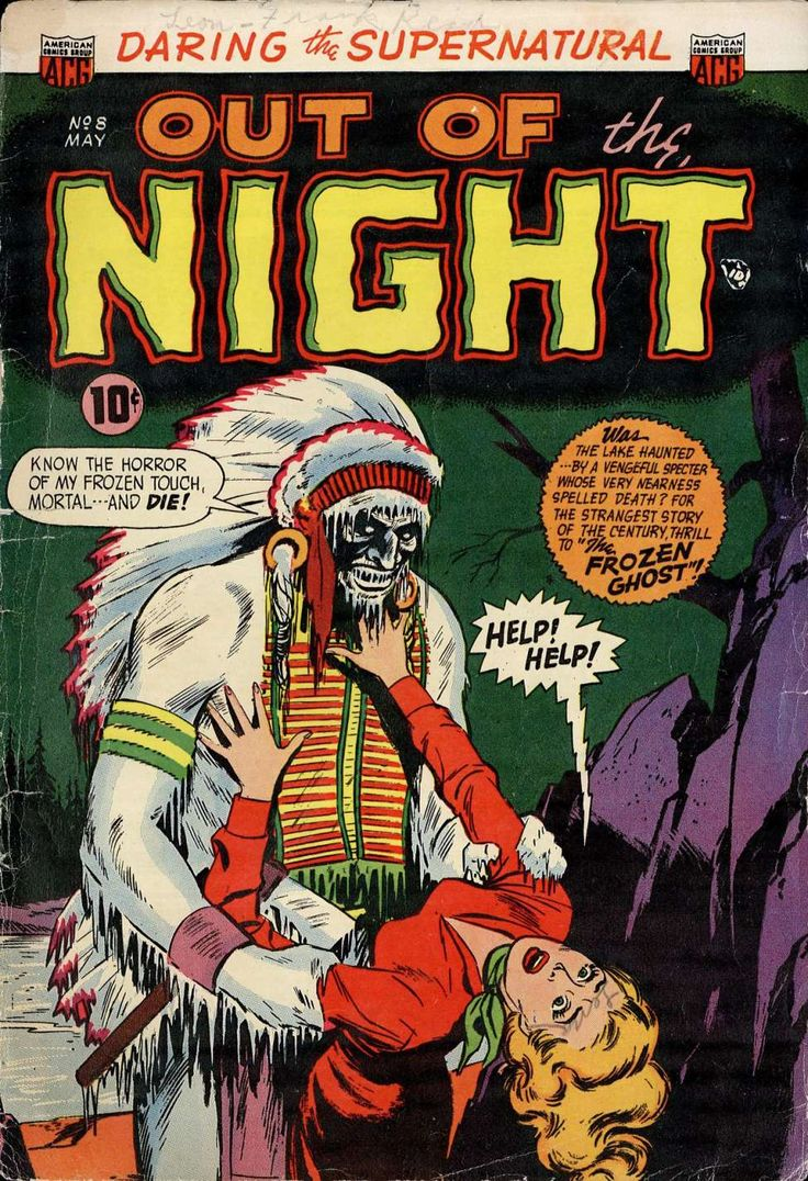 Night Book Cover Ideas ~ Comic book cover for out of the night horror