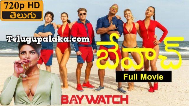 Anaconda 2 Tamil Dubbed Movie 720p - Bluray Rip -