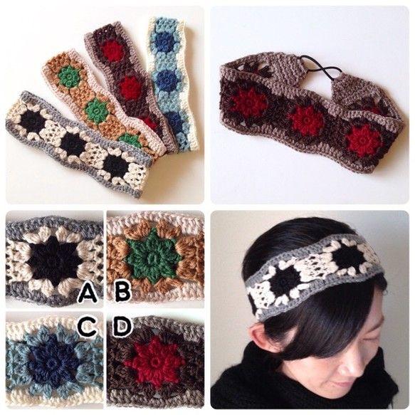 ご覧いただきましてありがとうございます!秋冬のオシャレにぴったりな、 あったか毛糸のヘアバンドを編みました!ニットモチーフをつなげたデザインは、 女の子らしくて温かくて(*^^*) ぜひ!このヘアバンドで寒い日のオシャレを楽しんでいただけると嬉しいです♪幅広デザインと、ニット製の特性で、 つけ心地も柔らかくて快適です。素材はウール100%です。カラーバリエーションは4種類! 写真をご覧いただき、ご希望のアルファベットをご注文の際に備考欄へご記入下さいませ。サイズは、ヘアバンド周囲約50cm(伸縮性あり)、幅約7cmです。*おことわり*作品は、ひとつひとつ心を込めて丁寧にお作りいたしておりますが、ハンドメイドゆえ多少のズレやゆがみなどがあるかもしれません。どうか、手作りのあたたかみとご理解いただいた上で、ご注文いただけたら幸いです。作品について何か気になる事がございましたら、ご注文前にお気軽にご連絡下さいませ。
