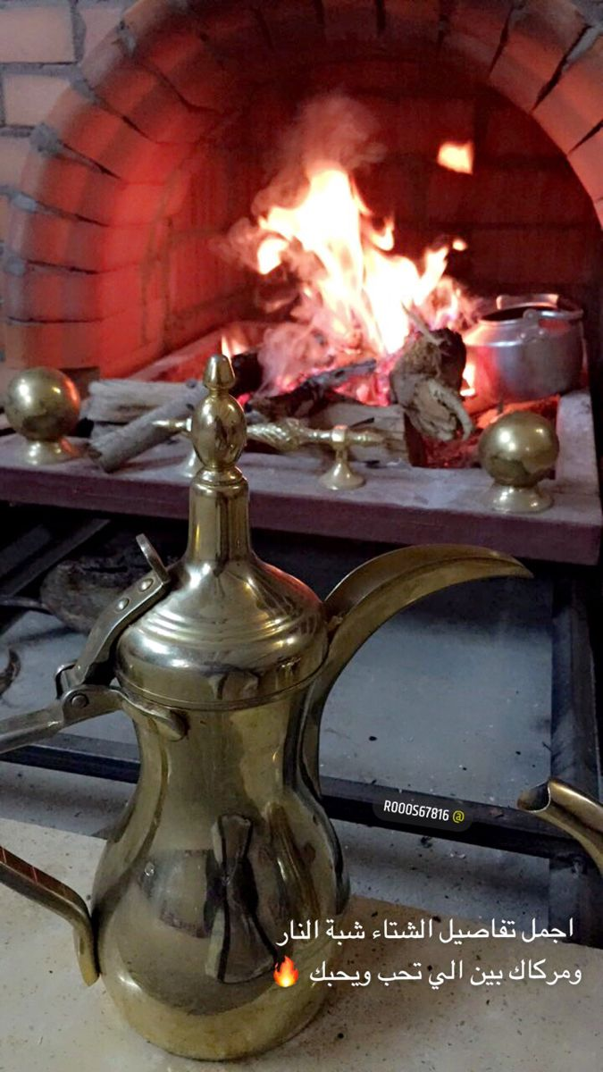 مس رات ليالي الشتاء شبة نار و كوب قهوة Decor Home Decor Fireplace