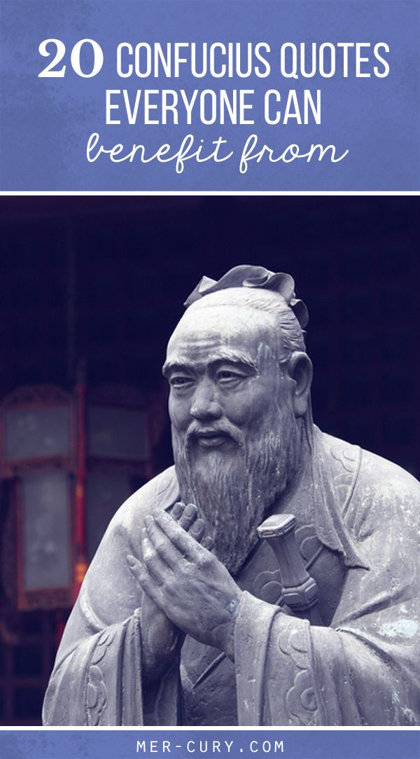 If I were to meet one philosopher from the past, I think Confucius would be the one. So much wisdom was in him, as obvious by all the Confucius quotes out there. Some of his beliefs are a little outdated, but still, he was wiser in his time than most people living in this time!