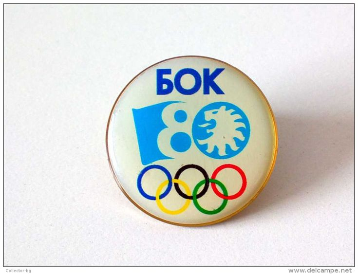 RRR RARE OFFICIAL BOK BULGARIA OLYMPIC COMMITTEE LION 1980 MOSCOW BADGE LOW PRICE - Olympic Games