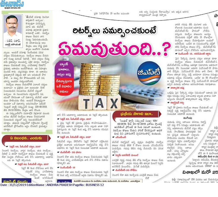 Pin by karthikeya&co on Tax consultant in 2020