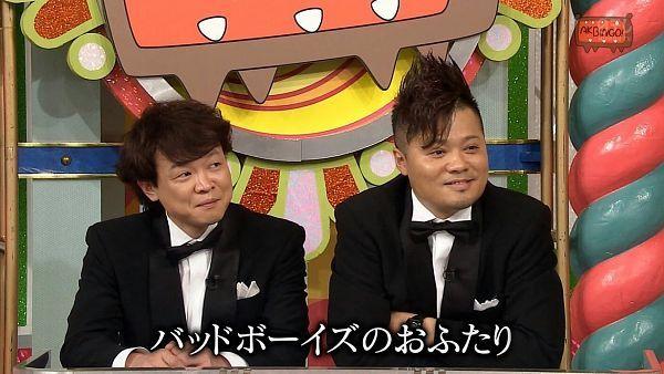 Kebersamaan Bad Boys dengan member AKB48 Group akan segera berakhir. Duo komedi ini akan segera mengakhiri tugas mereka sebagai MC variety NTV 'AKBINGO!'. Hal ini diumumakan saat siaran…
