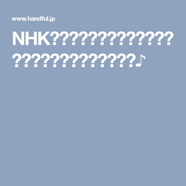 NHK朝イチで紹介!液状のりで作るスーパーボールが面白そう♪