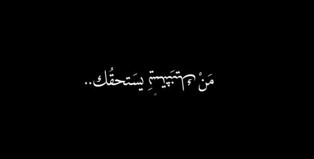 Pin By On عبارات Book Qoutes Words Quotes Cry Drawing