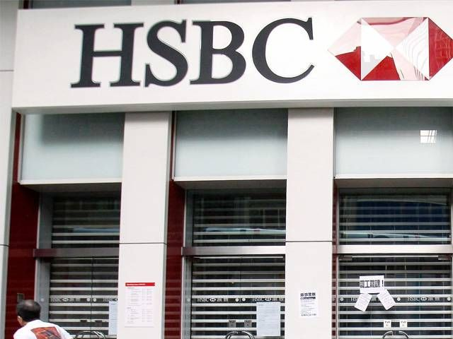 Industry News by Shaloo Agencies. Title- HSBC buys duplex for Rs 60 crore in South Mumbai locality. Publisher: The Economic Times Date : 28th Oct 2014 http://articles.economictimes.indiatimes.com/2014-10-28/news/55521411_1_samudra-mahal-hsbc-india-mondelez-india-foods-ltd