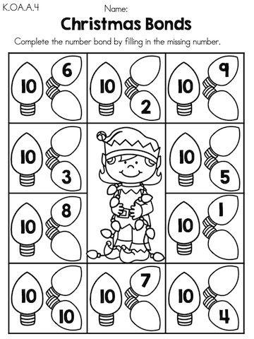 Christmas Bonds >> Part of the Christmas Kindergarten Math Worksheets packet