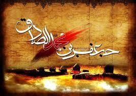 Aale Rasool Ahmad: Kaundon Ki Fatiha Mamoolat e Ahle Sunnat se hai