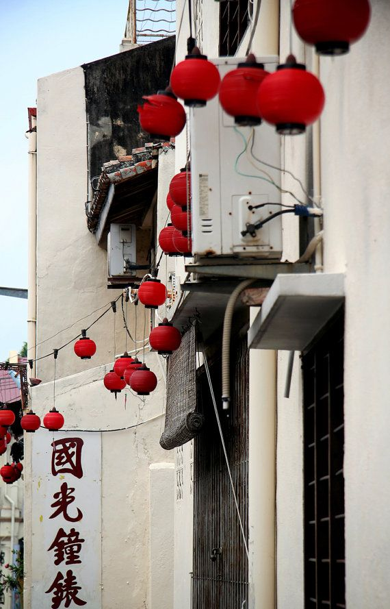Chinese street // living room print wall decor by camera14 on Etsy