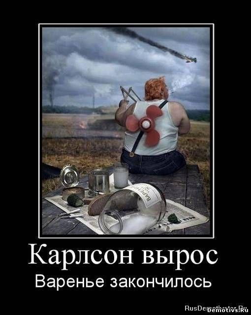 Смешные картинки русские не сдаются