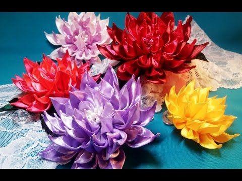 Ribbon flowers:new dahlia/Flores de cintas:dalias nuevas/Цветы из лент:новый георгин.МК - YouTube