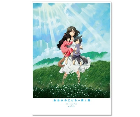 Animation「おおかみこどもの雨と雪」Japan2012 ///Good Film!! Go to See with your familly,partner.