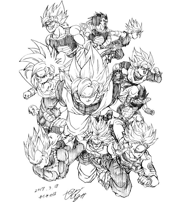 """We are the last of a proud and noble race."" drawn by: Young Jijii! Found by: Son Goku (Kakarot)!"