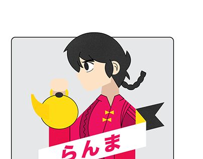 "Check out new work on my @Behance portfolio: ""Ranma 1/2"" http://be.net/gallery/53884097/Ranma-12"