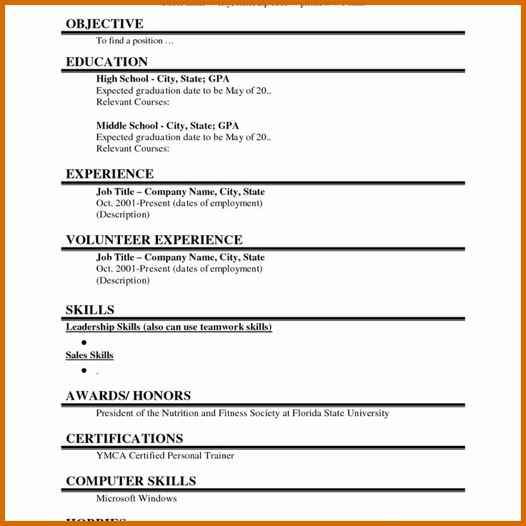 First Time Resume Template Best Of 5 6 First Time Job