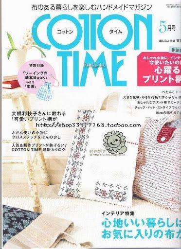 Cotton Time2008年5月号 - 惠沁 - Álbumes web de Picasa