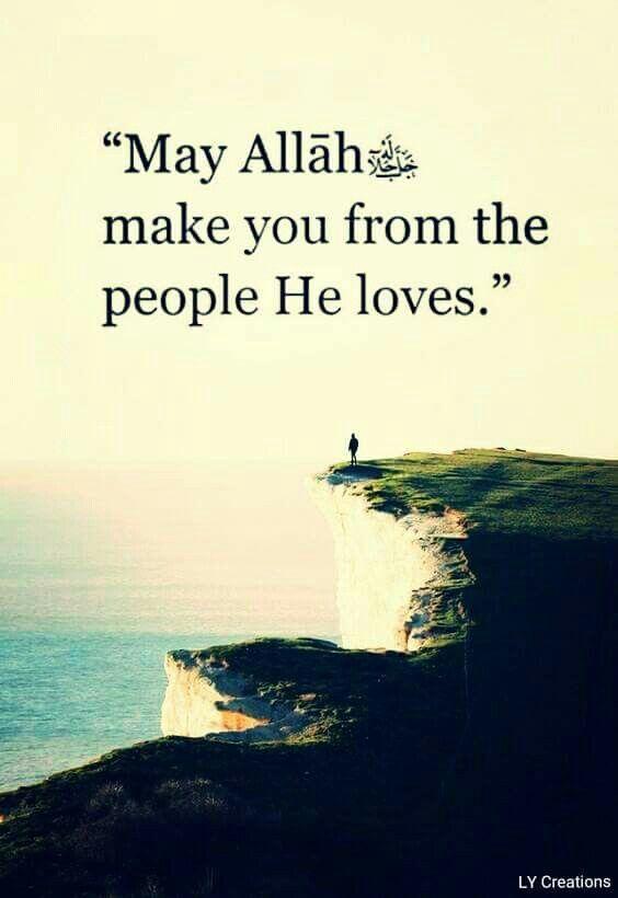 Ya Allah never stop loving us even for a milli second, ameen. #Alhumdulillah #For #Islam #Muslim #Dua #Dhikr #Quran