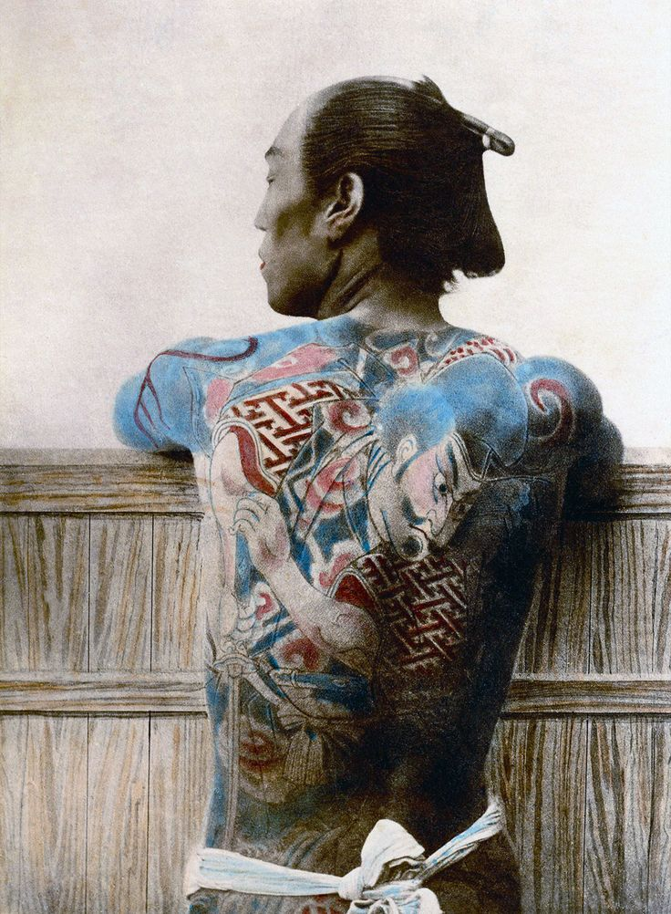 Japanese Samurai warrior with tattoos