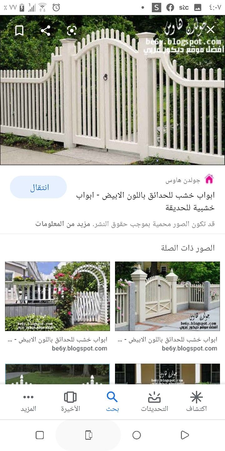 Pin By Koka Zamalek On اثاث Outdoor Structures Outdoor Decor Outdoor