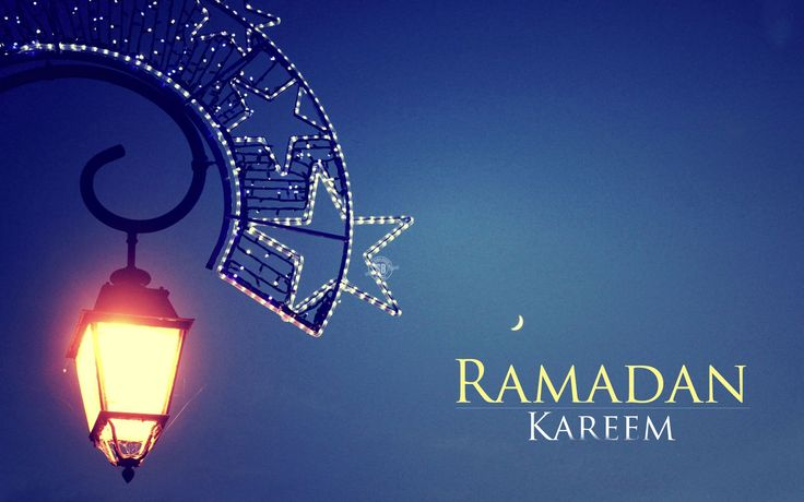Ramadan Mubarak In Arabic Wallpapers  Wallpaper