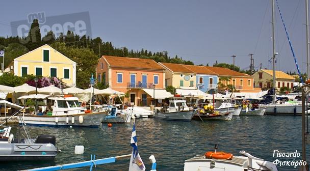 Fiscardo, www.kefalonia-tours.gr