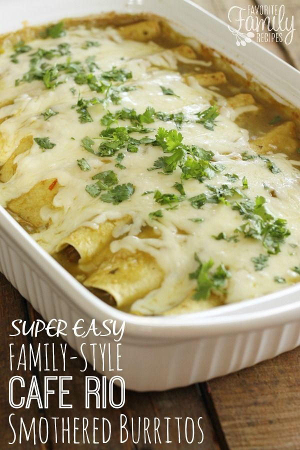 An EASY, family-friendly Cafe Rio recipe that you can get on the dinner table in a fraction of the time as other Cafe Rio recipes.. and tastes just as good!