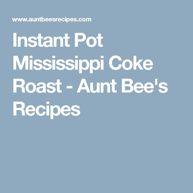 Instant Pot Mississippi Coke Roast - Aunt Bee's Recipes