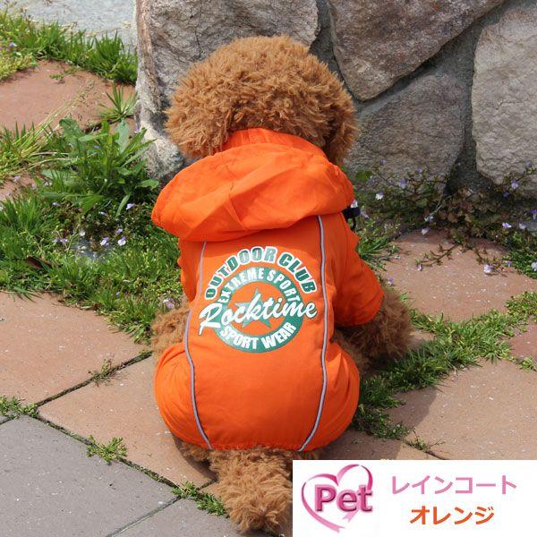 犬用レインコート★カラフルレインコート