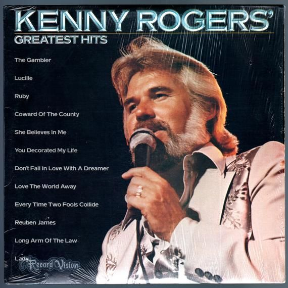 Kenny Rogers Greatest Hits 1980 Vinyl Lp Gambler Lady Lucille Best Of In 2020 Coward Of The County Greatest Hits Vinyl Record Album
