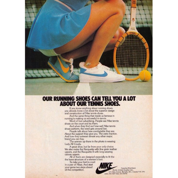 Nike Lady All Court advert