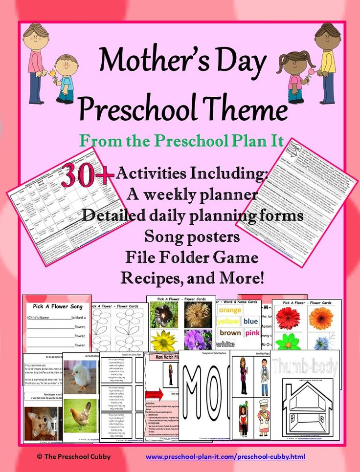 15 best images about mothers day preschool theme on for Mother s day activities for preschoolers