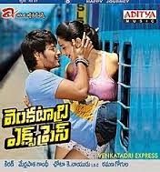 Watch Venkatadri Express Full Movie Online (2013)