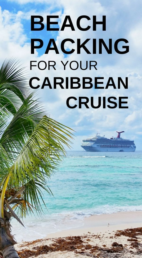 Travel for a Caribbean cruise is not only a cruise vacation but it's a beach vacation! So you want to make sure to have those beach essentials to go along with your beach outfit, as well as some extra beach accessories on your cruise packing list! Here are some cruise tips for the beach excursions part of your cruise, and some ideas to put on the beach packing list part of your checklist!
