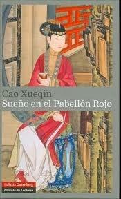 Sueño en el Pabellón Rojo. Galaxia Gutemberg | El eje central de la novela es el amor trágico entre Jia Baoyu y su prima Lin Daiyu, dos jóvenes que rechazan todo aquello que se espera de ellos según la rígida moral feudal. Baoyu es inteligente e impetuoso, Daiyu es hermosa y frágil. Sus almas están destinadas a encontrarse en un mundo de intrigas, lujos y placeres cuando la arrogante aristocracia imperial empieza a mostrar su declive. Cao Xueqin murió sin sospechar la gran trascendencia que…