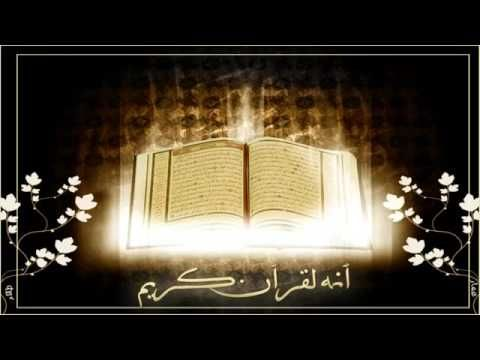 hafiz nazar ahmed quran translation pdf free