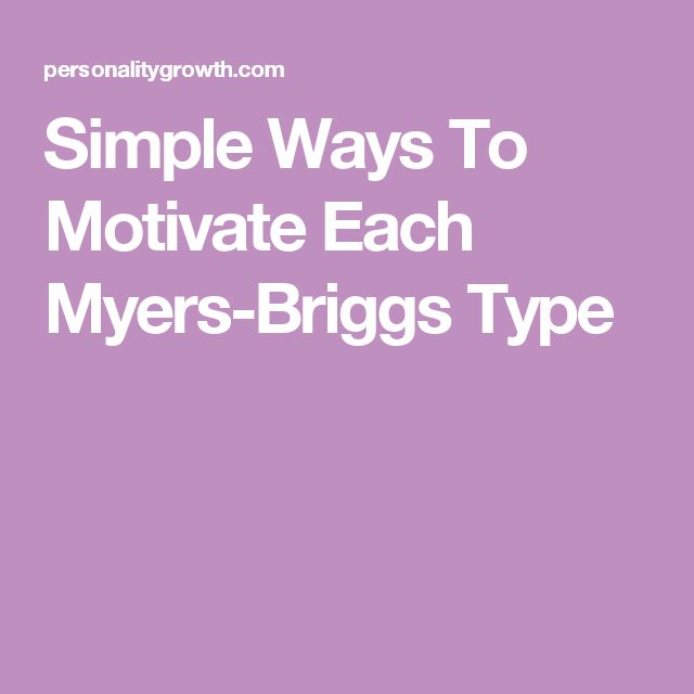 myers-briggs personality test essay The beginnings the myers-briggs type indicator, the most widely used personality test in the world today, is based on the theory of psychological types that carl jung.