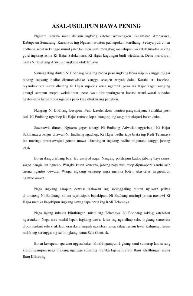 Cerita Rakyat Bahasa Jawa Jaka Tarub : cerita, rakyat, bahasa, tarub, Cerita, Rakyat, Bahasa, Jawa,, Keong, Tarub,, Pening, Ambarawa,, Guru,