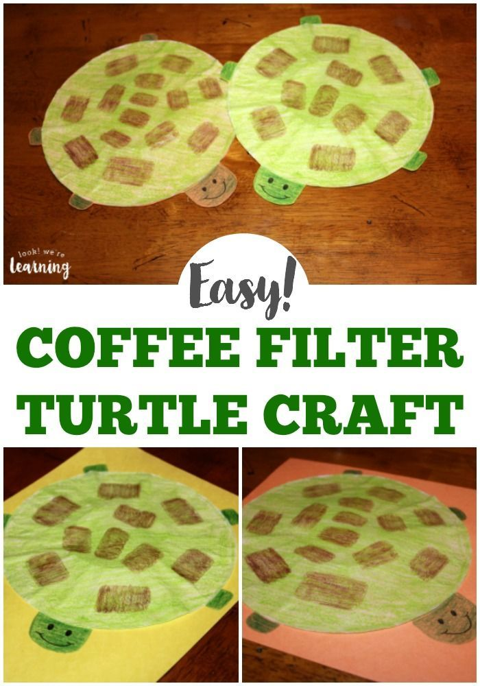 This easy coffee filter turtle craft is a perfect indoor activity for kids! You can make it in just a few minutes with supplies you already have!