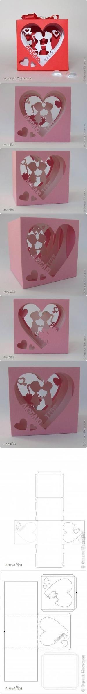 DIY Valentines Heart Box DIY Valentines Heart Box by diyforever
